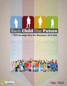 Each Child Our Future